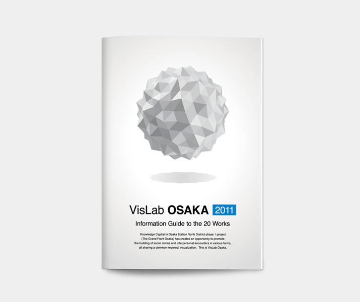vis-1