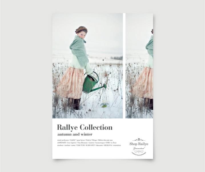 rallye-cs2