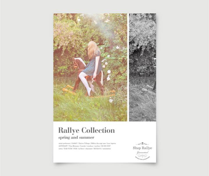 rallye-sc1
