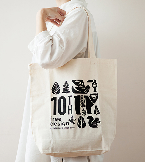 freedesign-tote