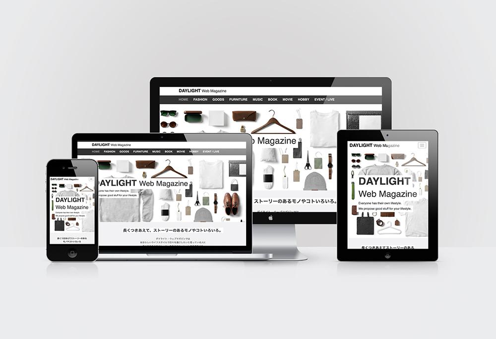 DAYLIGHT Web Magazine